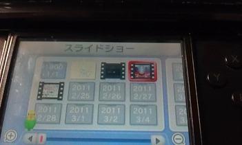 カメラからインポート(20111211-0121)